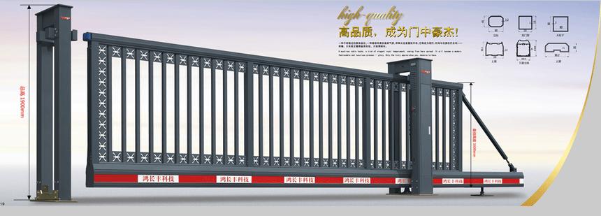 悬浮长丰门HCF-132.png