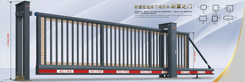 悬浮长丰门HCF-136.png