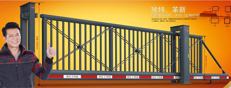 悬浮长丰门HCF-138.png
