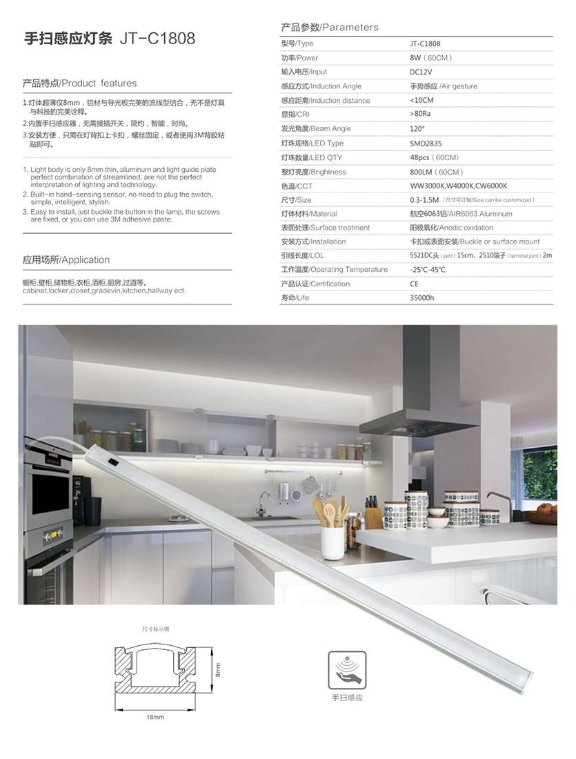 博天堂918国际照明画册 详情版c1808.JPG