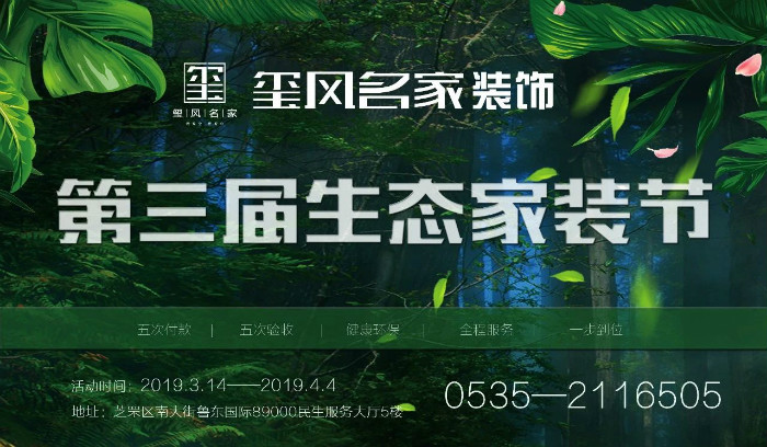 weixintupian_20190316100354.jpg