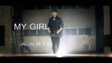 单曲My Girl