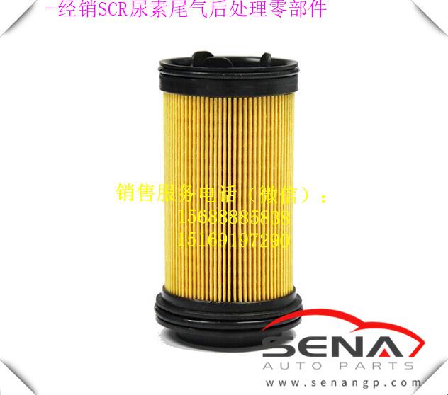 博士2.2尿素泵612640130088维修件-尿素滤芯.jpg
