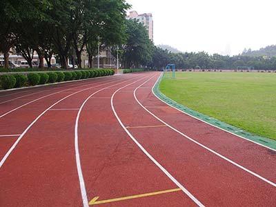东莞第二中学混合型跑道