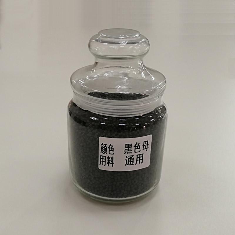 800产品黑色通用01.jpg
