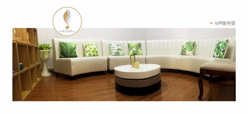 VIP室.jpg