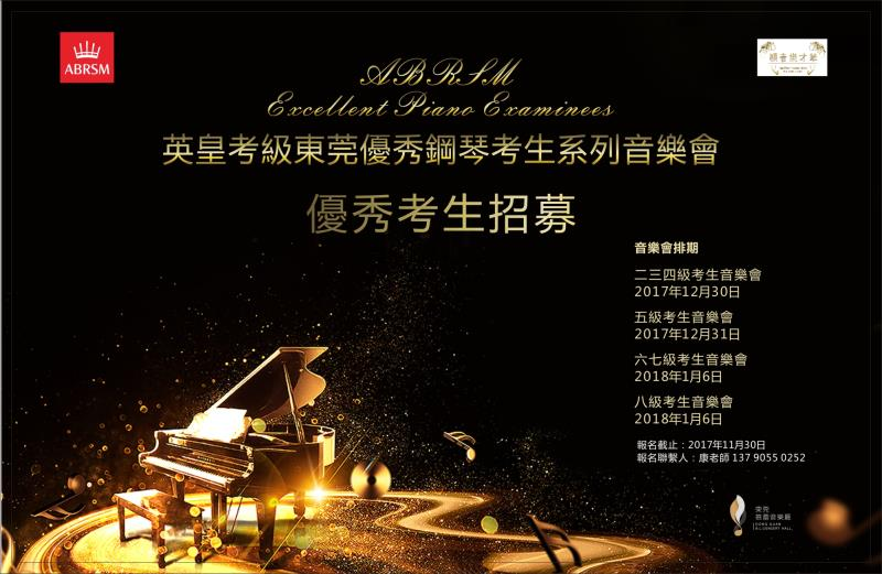 yinghuang.jpg
