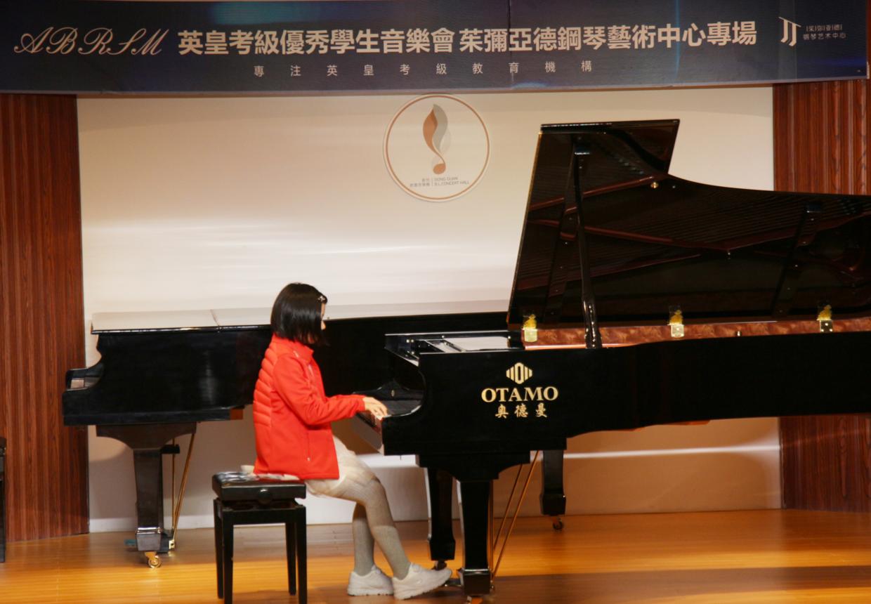英皇考级优秀学生音乐会圆满成功!
