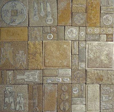 仿古青石板墙面铺装工艺施工图