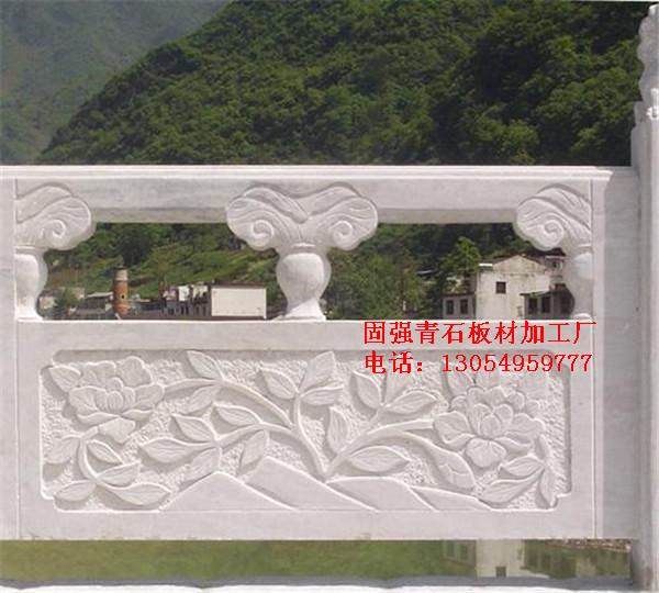 桥梁石栏杆的设计-固强青石板材