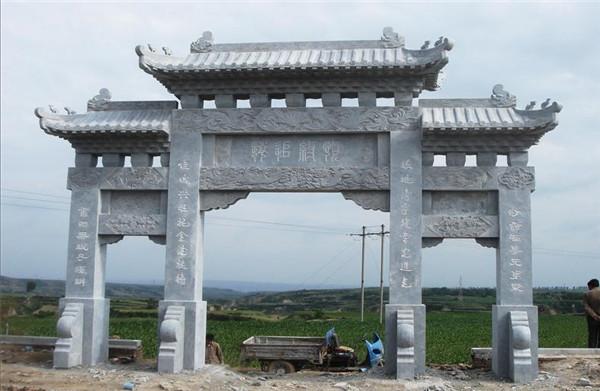 农村石牌坊的设计特征