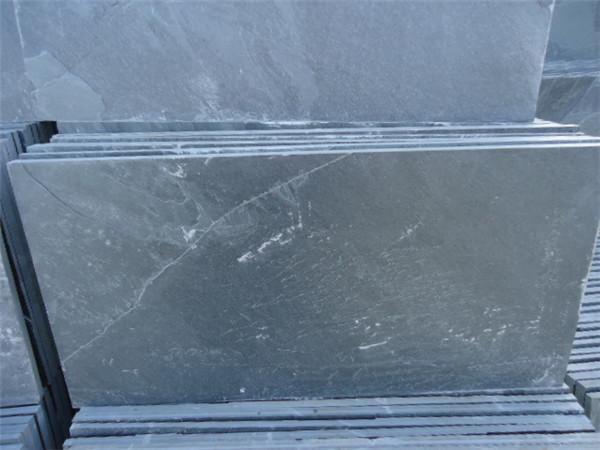 青石板表面青苔清理方法-固强青石板