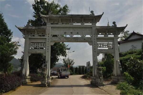 村莊入口石牌坊最為常見的種類有哪些