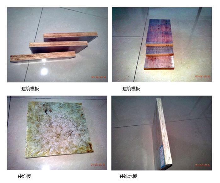 复合材料在建筑行业中的应用