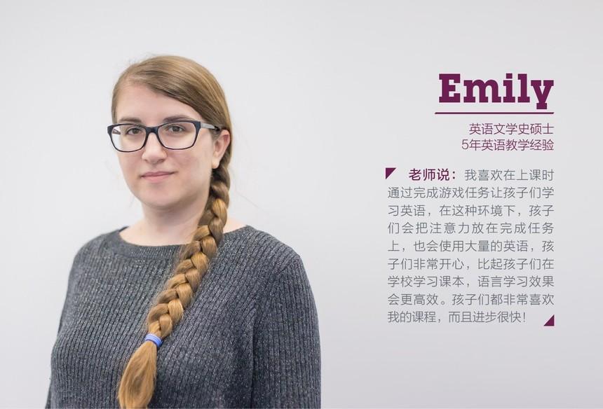 20170309外教介绍-2-06.jpg