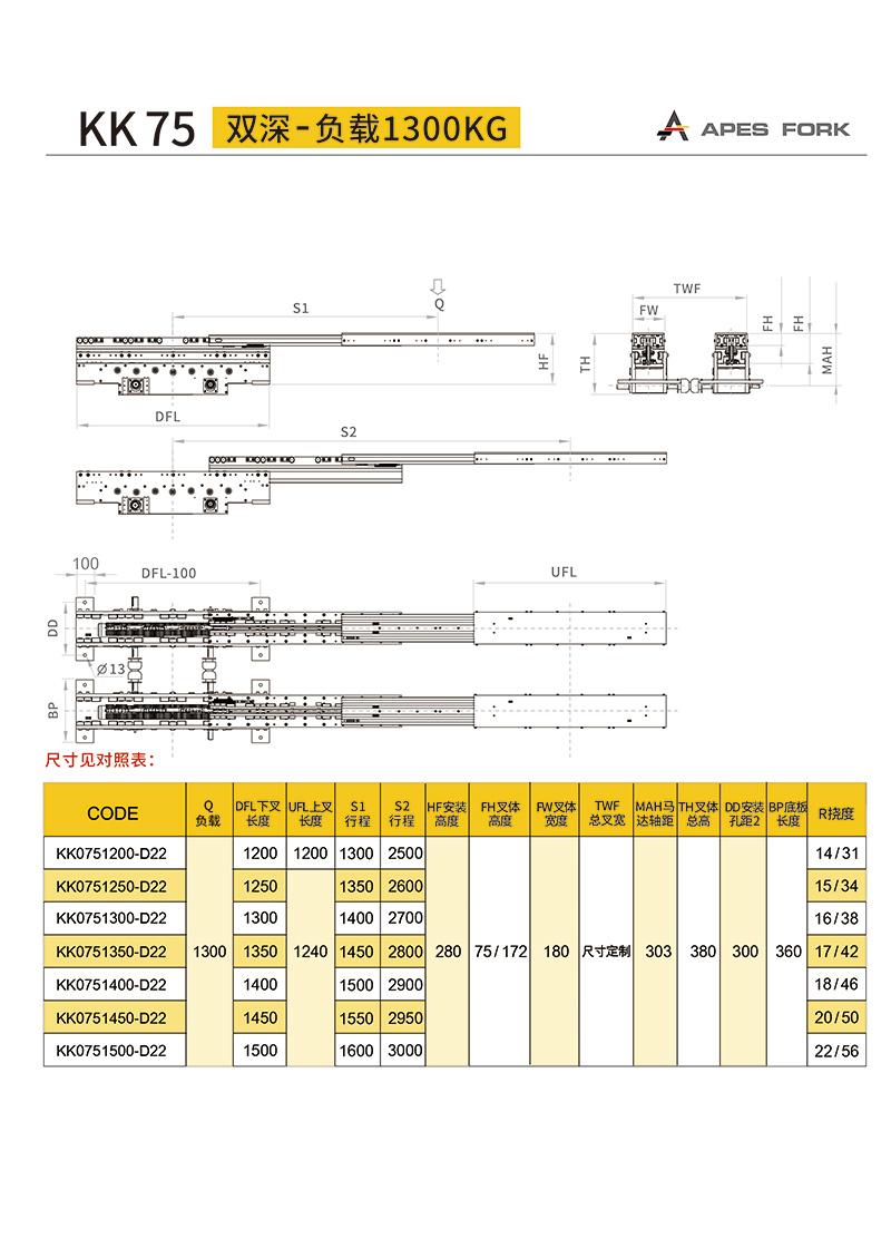 KK75-2.jpg