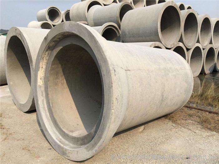 钢筋混凝土管道