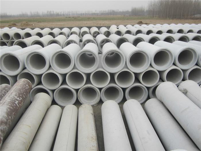 300水泥涵管