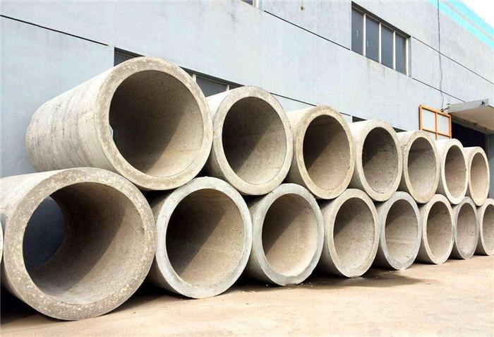 二级钢筋混凝土管