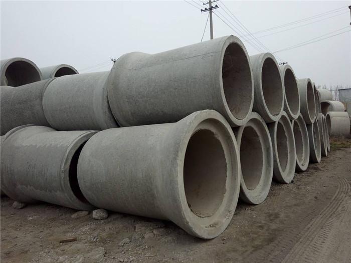 三级钢筋混凝土管