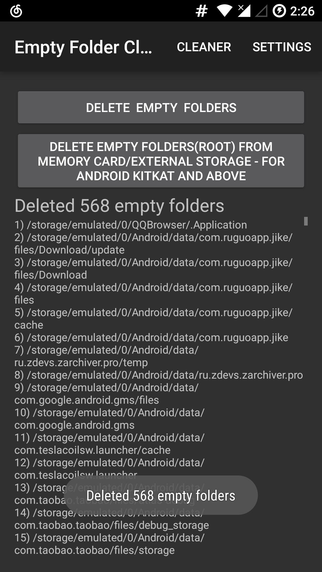新的一年,给 Android 设备做一次全面的「大扫除」吧
