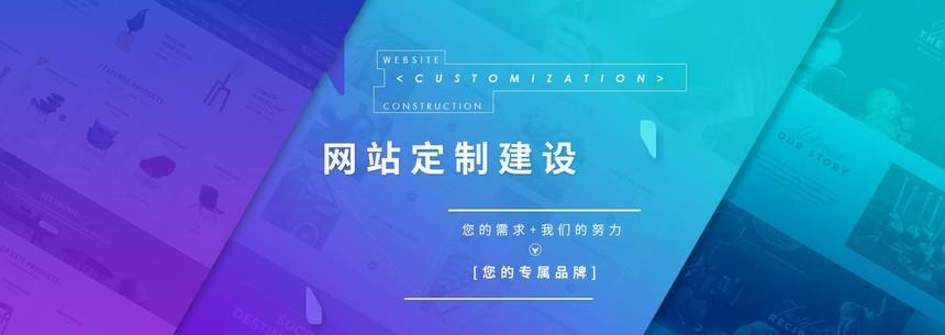 怀柔网站建设