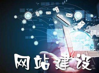 这是一张描述北京网站建设公司能为企业带来什么的图片