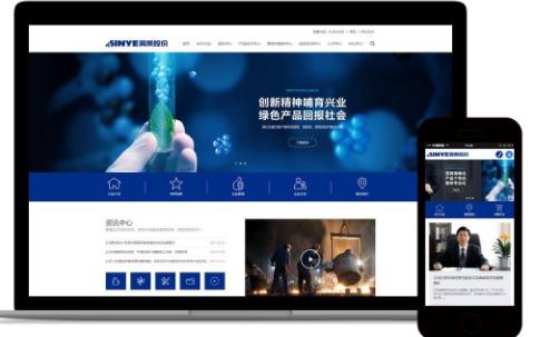 这是一张描述北京网站建设维护需要要如何进行的图片