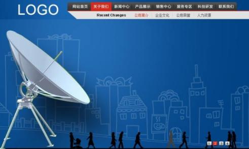 这是一张描述北京网站建设制作的电子商务网站有哪些结构的图片