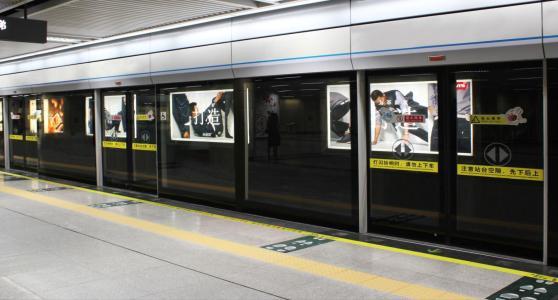 城市轨道交通(地铁)专业