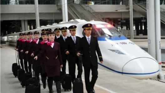 上海市交通学校招生规则