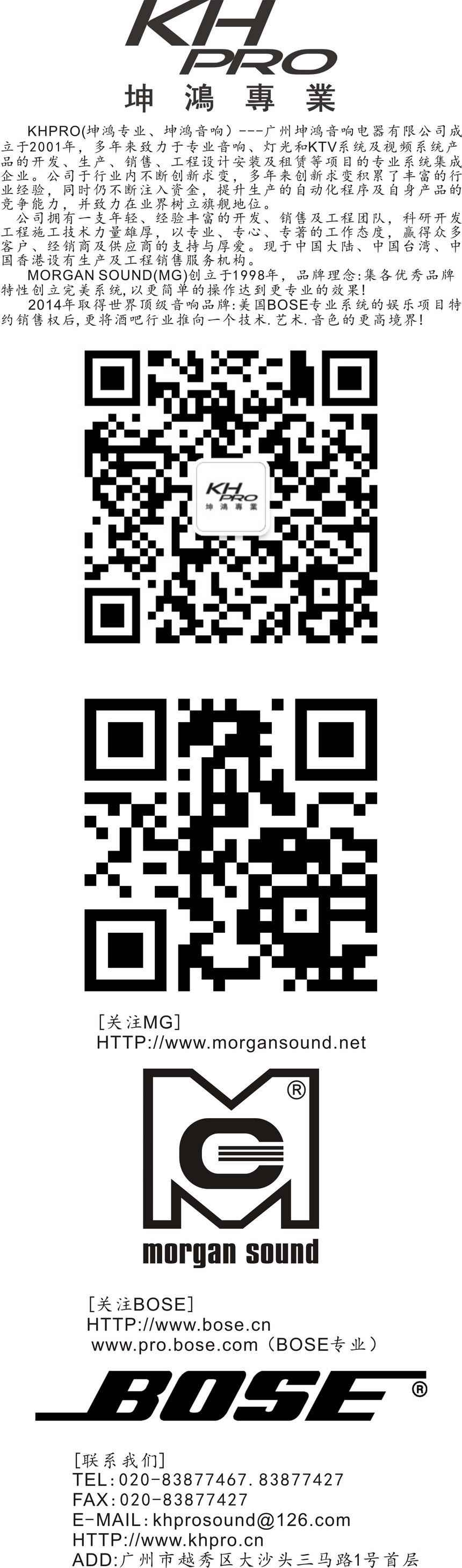 1511001708880444.jpg
