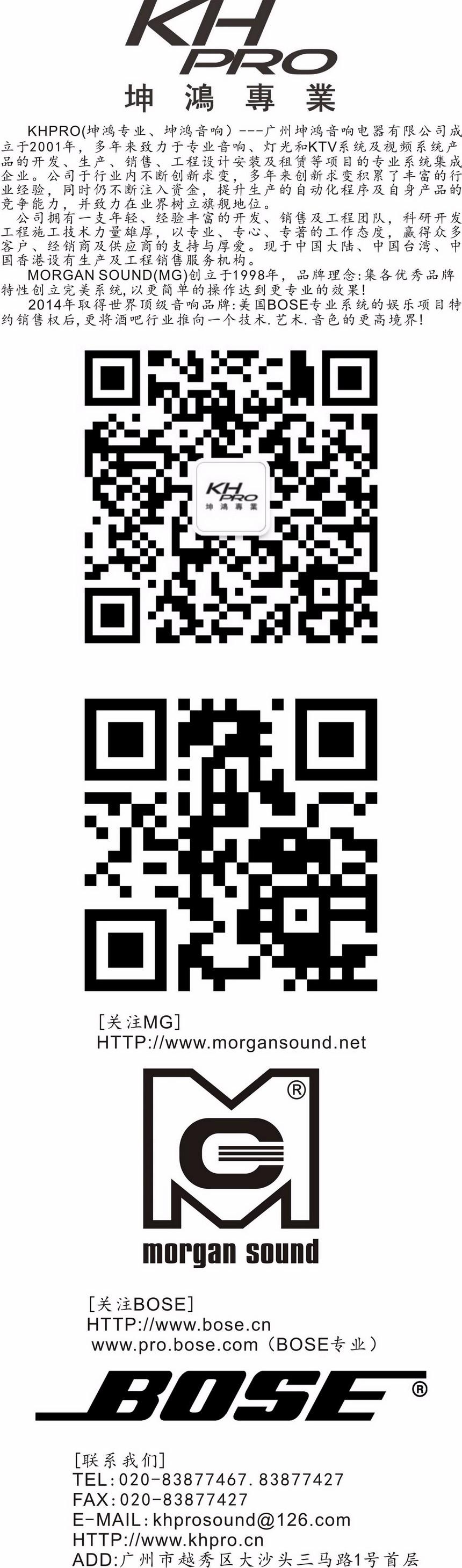微信(2017)X.jpg