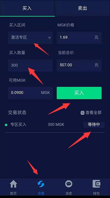 QQ截图20190303205226.png