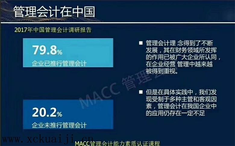 macc31.jpg