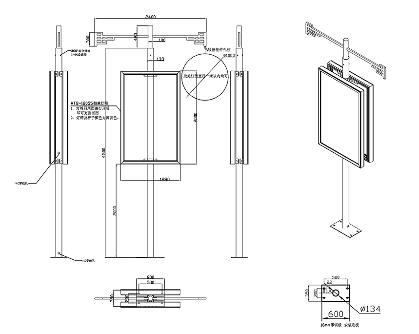 drawing g.jpg