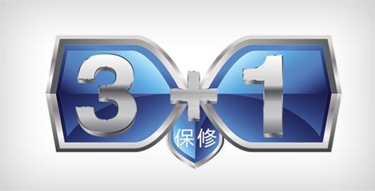 3+1保修 - Epson CB-G7100产品功能