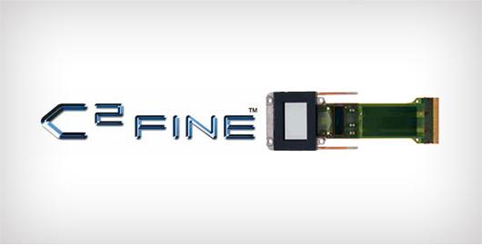 高可靠性带来低维护成本 - Epson CB-G7100产品功能