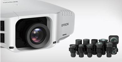 多种可更换镜头 - Epson CB-G7100产品功能