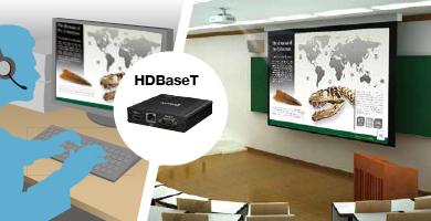 HDBaseT - Epson CB-G7100产品功能