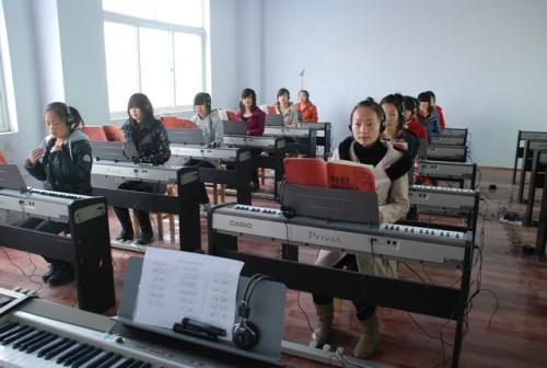 电子琴课程