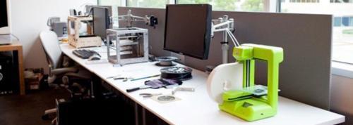 3D打印专业有哪些学校