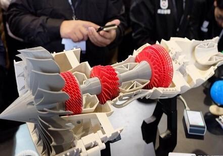 3D打印技术应用专业介绍