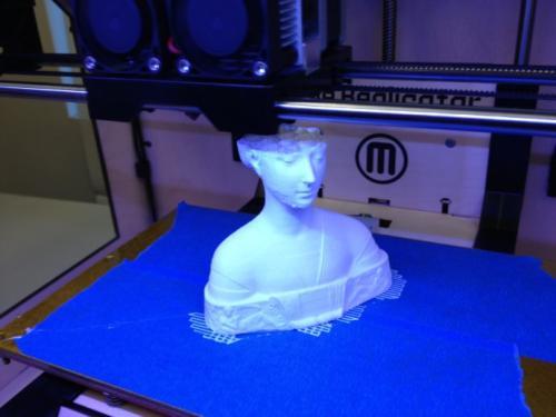 3D打印技术应用专业