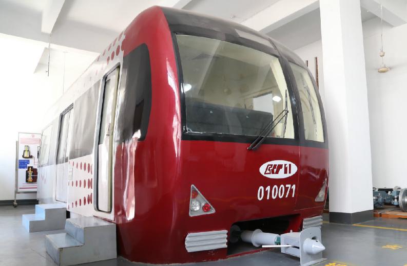 重庆铁路运输技师学院