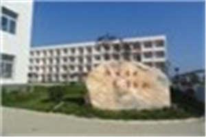 安县职业中专学校環境