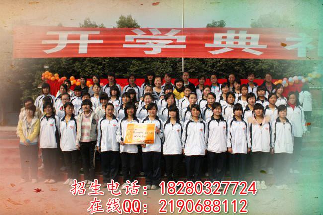 棠湖科学技术学校(高考校区)2018年招生简章