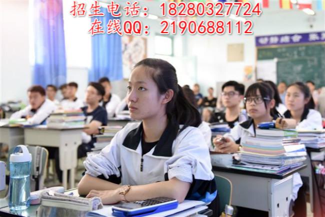 成都普高分数线300分以下的高中招生