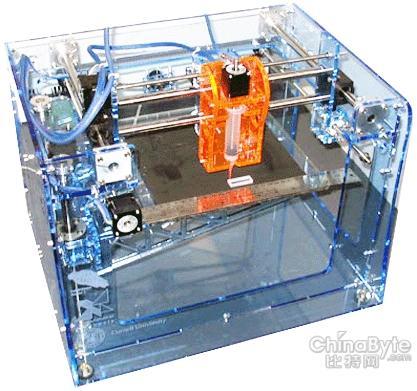 3D打印专业