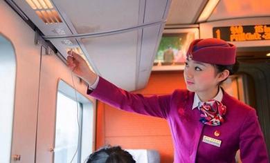 四川高速铁路专业学校的未来的发展前景怎么样